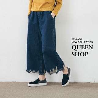 Queen Shop 抽繩抓破鬚邊牛仔寬褲