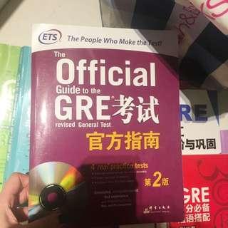 GRE GMAT 书