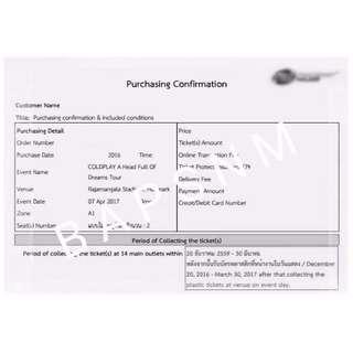 Coldplay tickets THAI/BANGKOK - pen / standing A