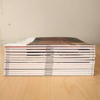 Artichoke design magazine - 12 issues