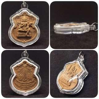 Phra Phrom Thai Amulet
