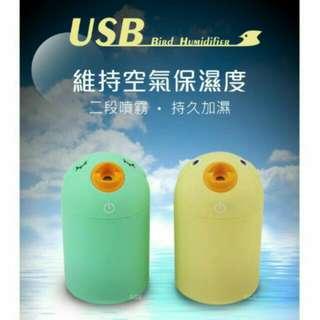 FreLINE小鳥加濕器(乾燥的冬天必備)