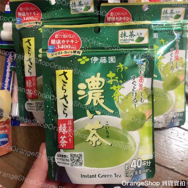 【預購】日本伊藤園濃味抹茶入綠茶粉32g(約40杯份) 純抹茶粉 抹茶拿鐵 日本代購 日本連線 日本零食 下午茶