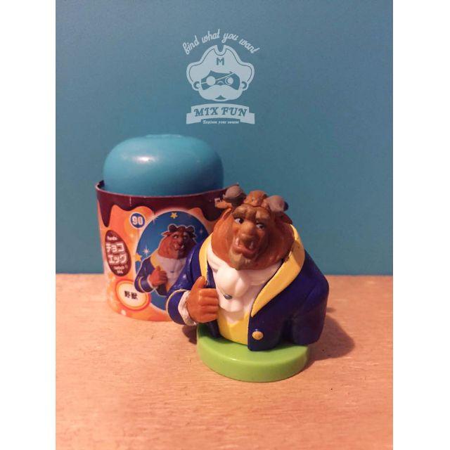 【最新】日本 迪士尼 巧克力蛋 公仔 美女與野獸 野獸 (全新含蛋殼蛋紙)