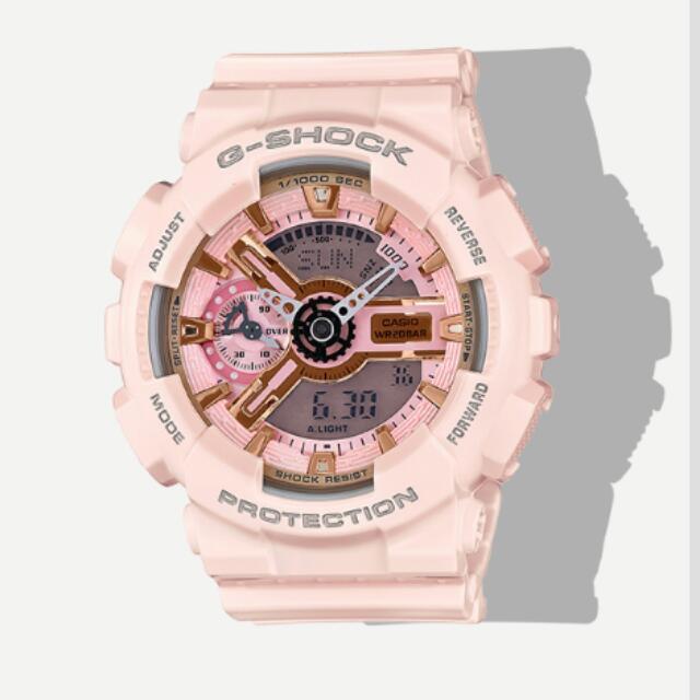 G Shock Pink