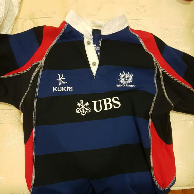 Hong Kong Rugby Jersey (Authentic)