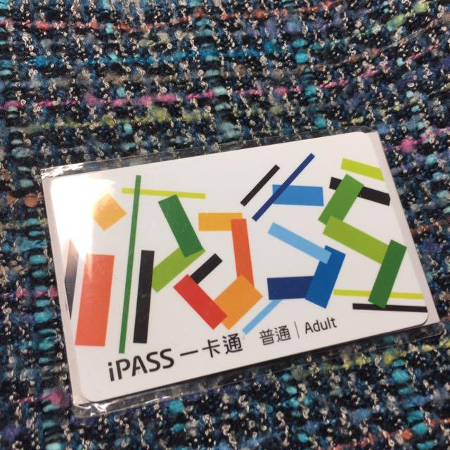 iPASS 一卡通 普通 大人