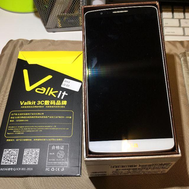 LG G3 送9H玻璃貼