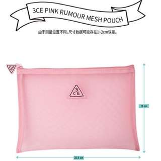 🚚 3 CONCEPT EYES 新品 PINK RUMOUR MESH POUCH 化妝包