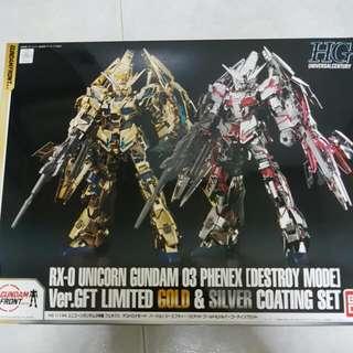 HG Unicorn Gundam Phenex Ver GFT Gold And Chrome Coating Set