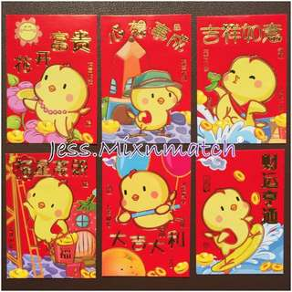 (C3) - Chick CNY Red Packet (Ang Bao)