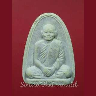 🚚 Lp Pae roop muen, Wat Pitkulthong, 2548, Thai Amulet