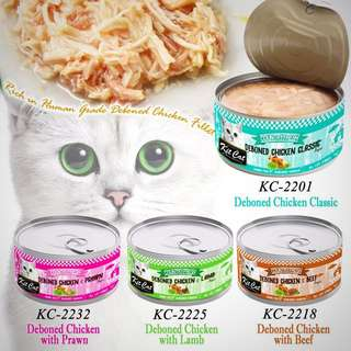 Kit Cat Wet Food