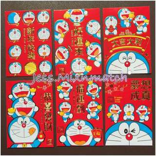 (D3) - Doraemon CNY Red Packet (Ang Bao)