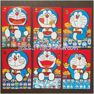 (D4) - Doraemon CNY Red Packet (Ang Bao)