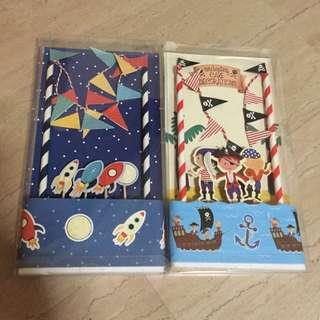 Cake Topper kit ( Pirates Or Space Theme)