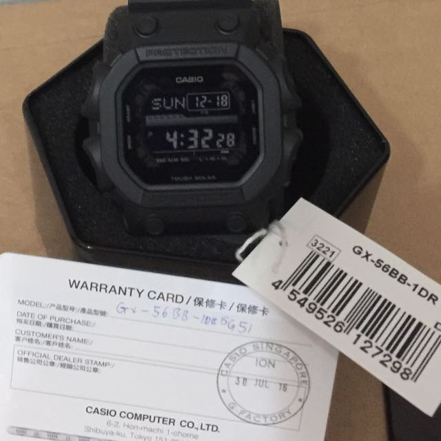 < Reserved > G Shock Gx-56BB-1DR The Majulah