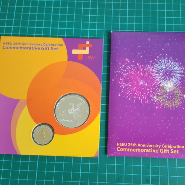 HSEU 25th Anniversary Celebration Commemorative Gift Set