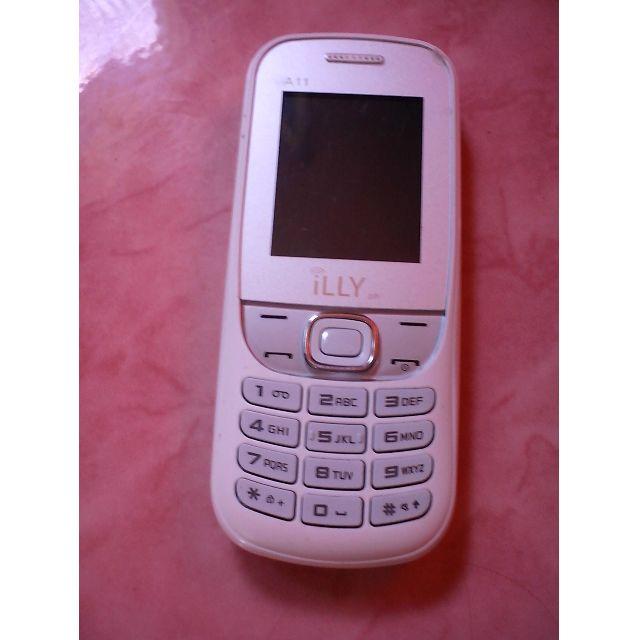 SALE!!! iLLY  White Basic Phone
