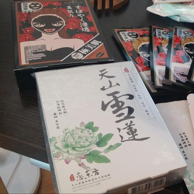 台灣mask