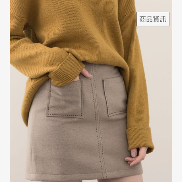 Meier Q 雙口袋毛呢短裙