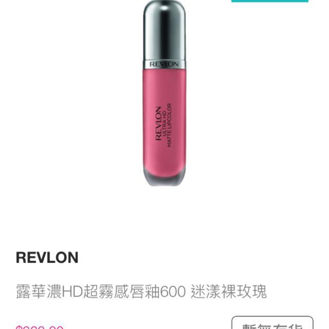 Revlon 露華濃HD超霧感唇釉600 迷漾裸玫瑰