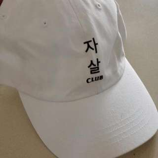 ASSC Suicide Club Hat