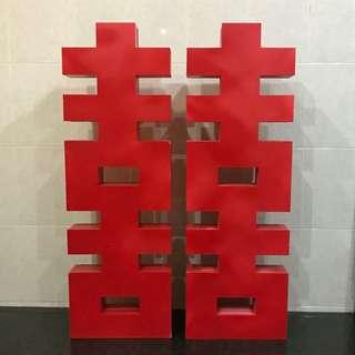 喜喜 letter block for rent