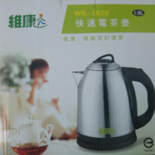 (待匯款) 【維康】1.8L不鏽鋼快速電茶壺 WK-1820