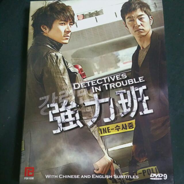 Detectives In Trouble Korean Drama DVD
