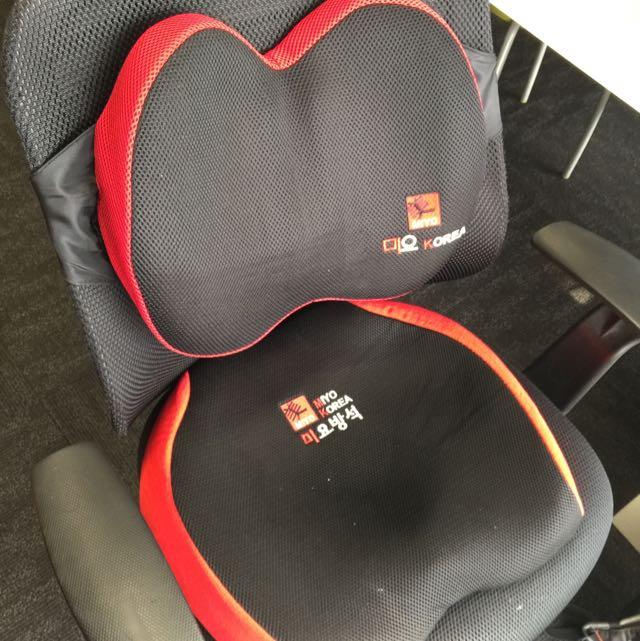 Miyo Korea Cushion Mat Sitting/Back Support