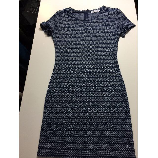 Pare Basics Mini Chevron Print Mini Dress
