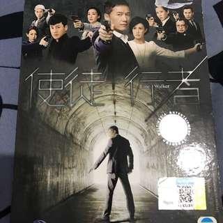 Hong Kong Drama Movie Line Walker