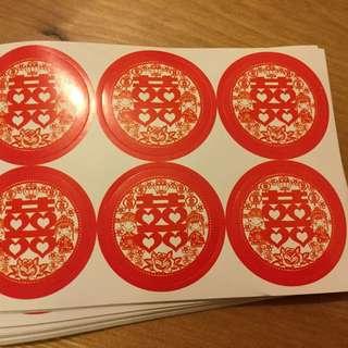 喜喜 字貼紙 Stickers 10 Sheets