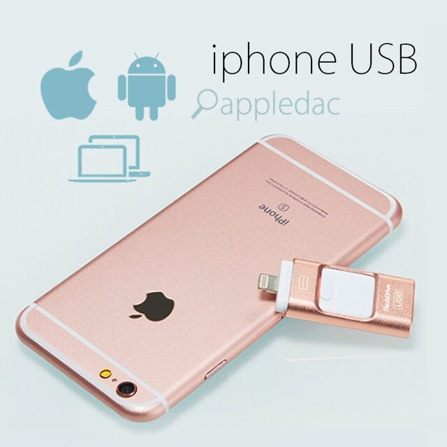 128G 玫瑰金iPhone原廠認證 I-flash drive 隨身碟 iphone 6S/6 iPhone 5S/5 ios8 ios9 與 android 手機