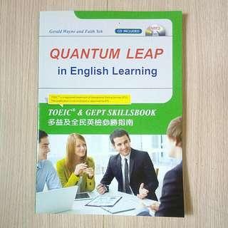 🚚 QUANTUM LEAP in English Learning 多益及全民英檢必勝指南 /新文京開發出版