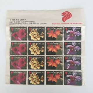 Rare Collectors Singapore Stamps !