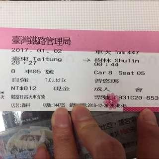 一票難求火車票!1月2日台東回程台北(樹林)