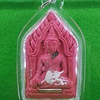 Thai Amulets - Kruba Jao DuangDee Phra Khun Paen (Solid Pink) BE 2558