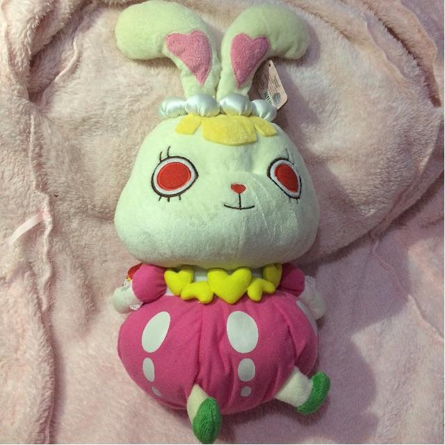 Bunny King - Dream Capsule