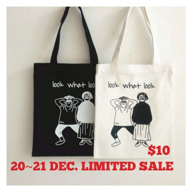 IN STOCK *Korean style* look what look handbag/canvas bag 看什麼看 托特包