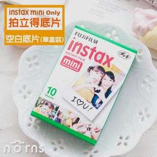 🙌富士 空白底片 拍立得底片 白邊 適用 MINI8 7S 25 50S 70 90 SP1 SP2 禮物 fujifilm