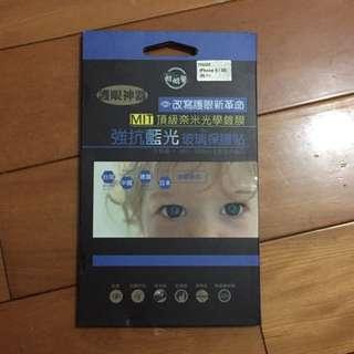 iphone 5/5s/SE 抗藍光保護貼