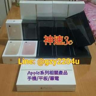 全新未拆 iphone7  256g 台灣公司貨 4.7