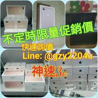 特價 全新未拆 iphone7 plus 256g  台灣公司貨 5.5