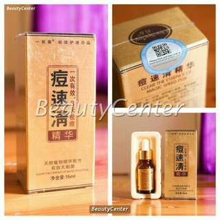 SERUM KOREA ANTI ACNE
