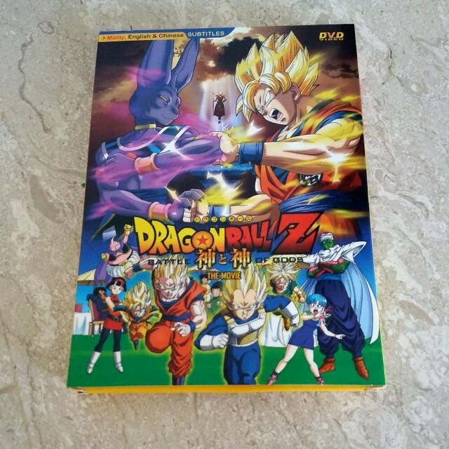 dragon ball z battle of gods movie music media cds dvds other