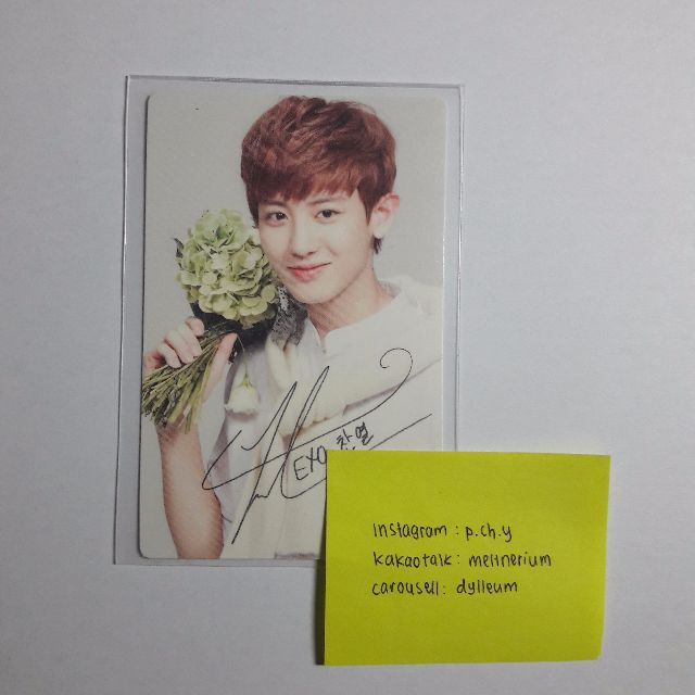 EXO Nature Republic Ver. 2 Photocard (Chanyeol)