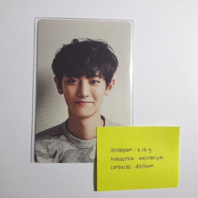 EXO Season's Greetings 2015 Global Version (Chanyeol Photocard)