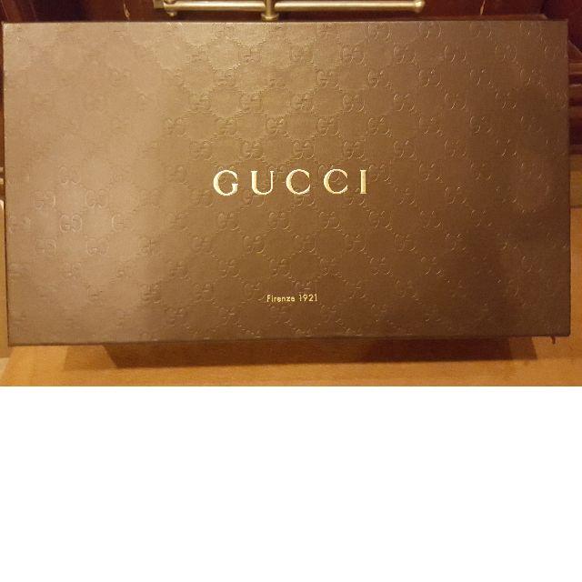 Gucci shoe box authentic